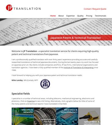 JP Translation screenshot